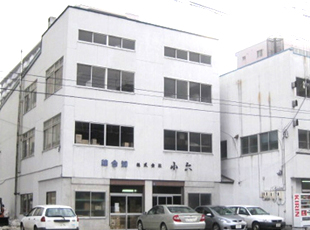 head office company building